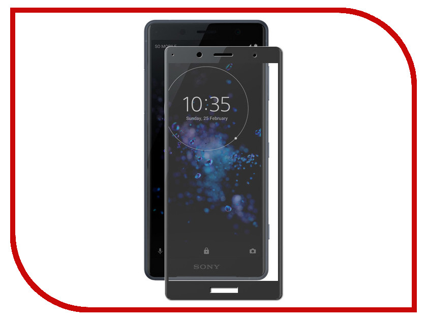 Аксессуар Защитное стекло для Sony Xperia XZ2 Compact LuxCase 3D Full Screen Black Frame 77932