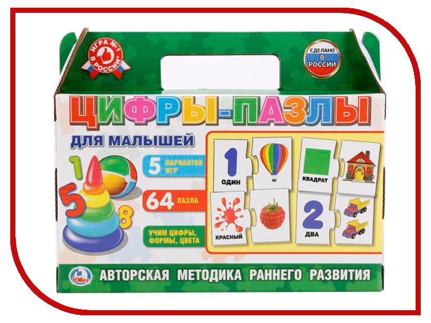 Пазл Умка Цифры 5 игр 64 пазла 4690590149867