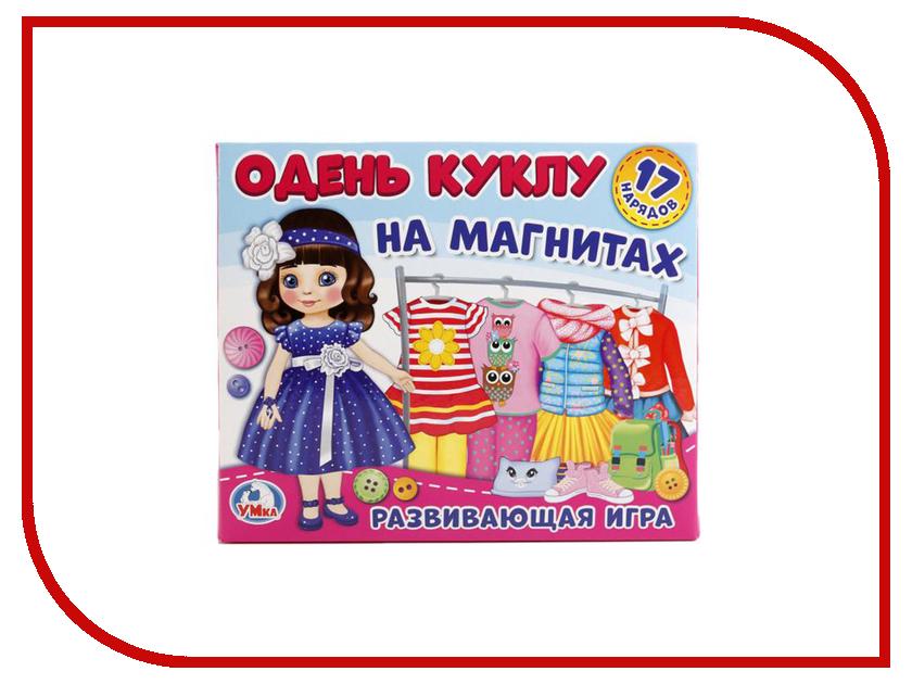 Настольная игра Умка Одень куклу Шатенка 4690590140383