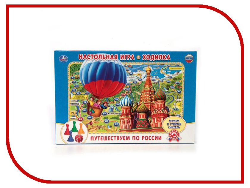 Настольная игра Умка Ходилка Путешествуем по России 4690590108758 настольная игра путешествие по россии
