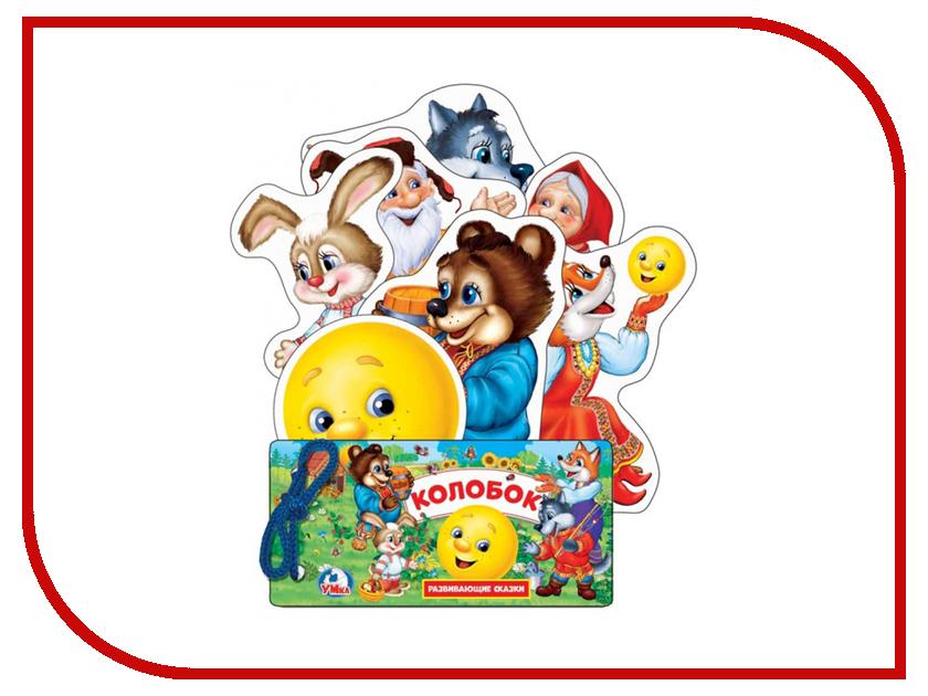 Настольная игра Умка Развивающие карточки Колобок 4690590141144