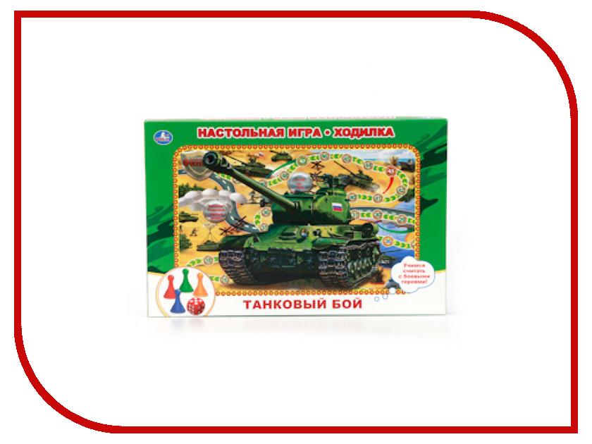 Настольная игра Умка Ходилка Танковый бой 4690590092033 танковый таран машина пламенем объята