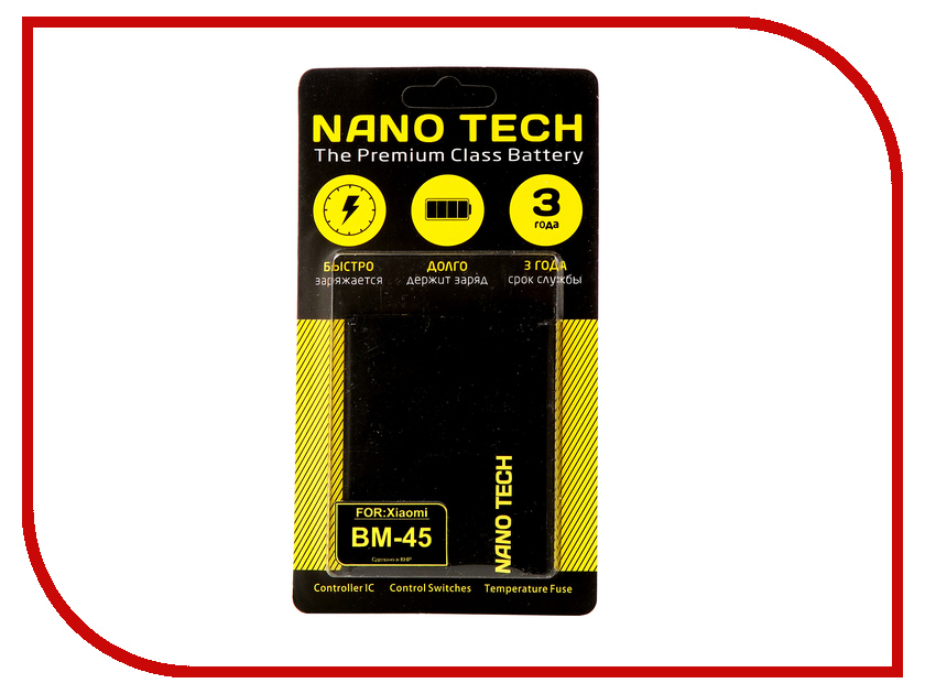 Фото - Аккумулятор Nano Tech (Аналог BM45) 3060mAh для Xiaomi Redmi Note 2 hae soo kwak nano and microencapsulation for foods