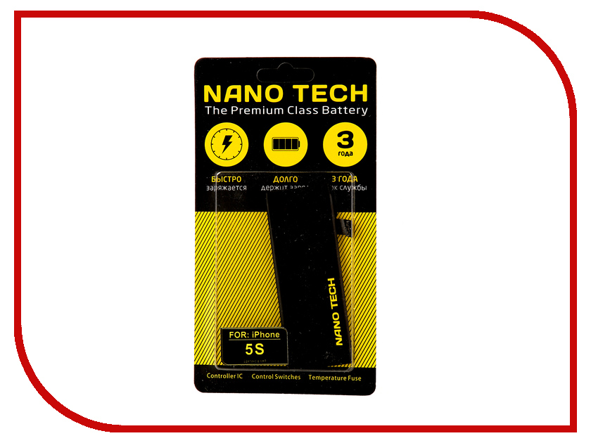 Аккумулятор Nano Tech 1560mAh для APPLE iPhone 5S
