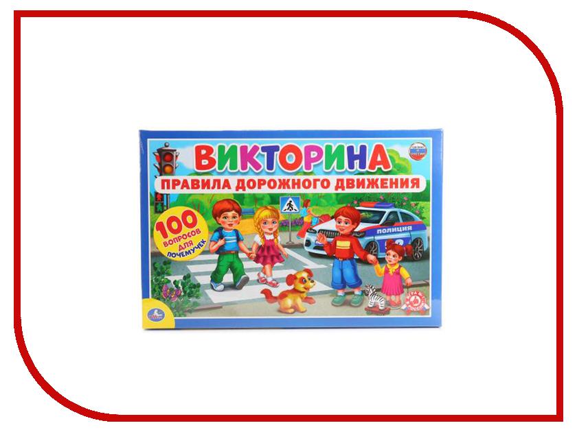 Настольная игра Умка Викторина 100 вопросов ПДД 4690590112786 100