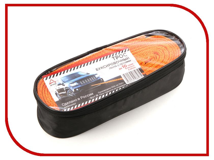 Трос Arnezi 10т 6м A0904007 цена