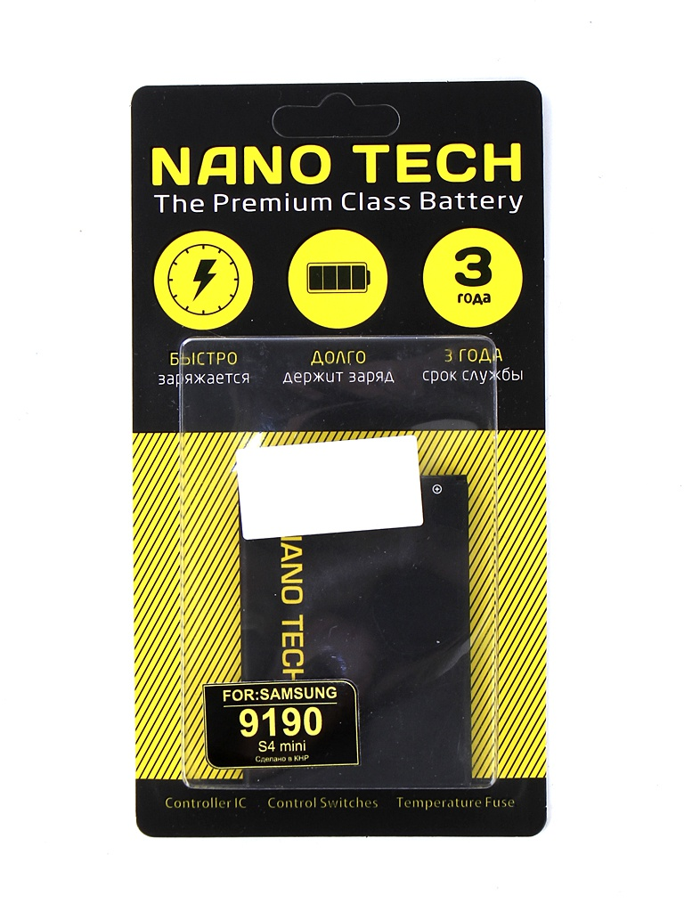 Аккумулятор Nano Tech 1700mAh для Samsung GT-9190 Galaxy S4 mini