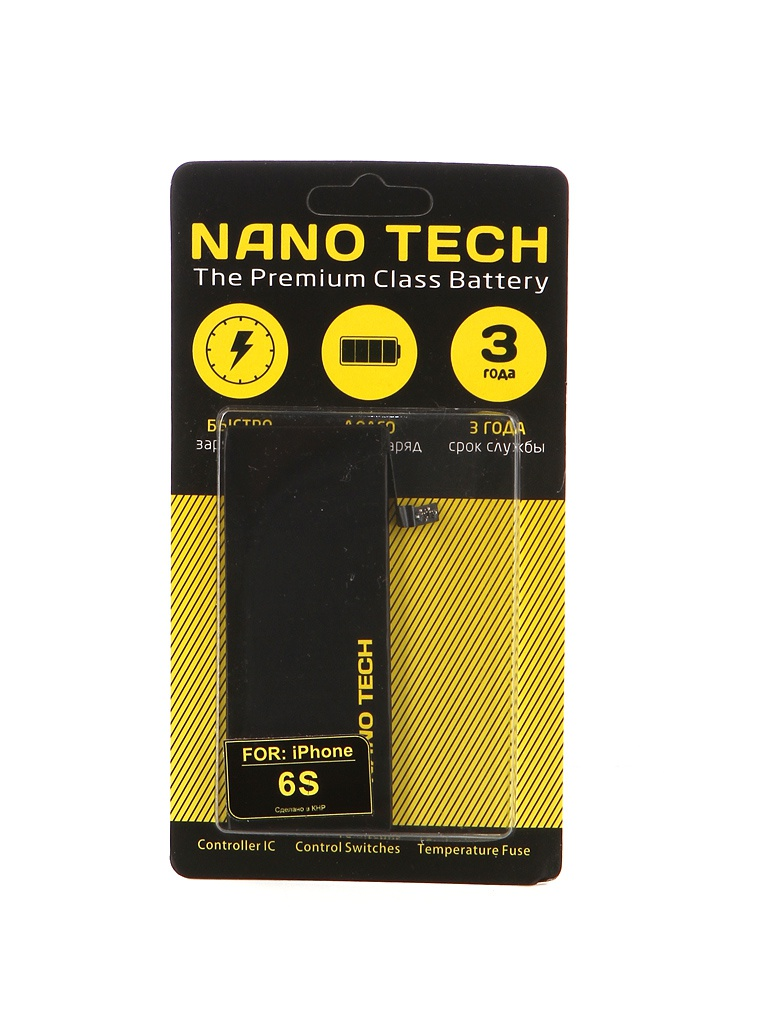 Аккумулятор Nano Tech 1715mAh для APPLE iPhone 6S