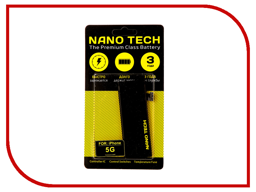 Аккумулятор Nano Tech 1440mAh для APPLE iPhone 5 op 078stereogarnituraoriginaldlya apple iphone 5 64218956