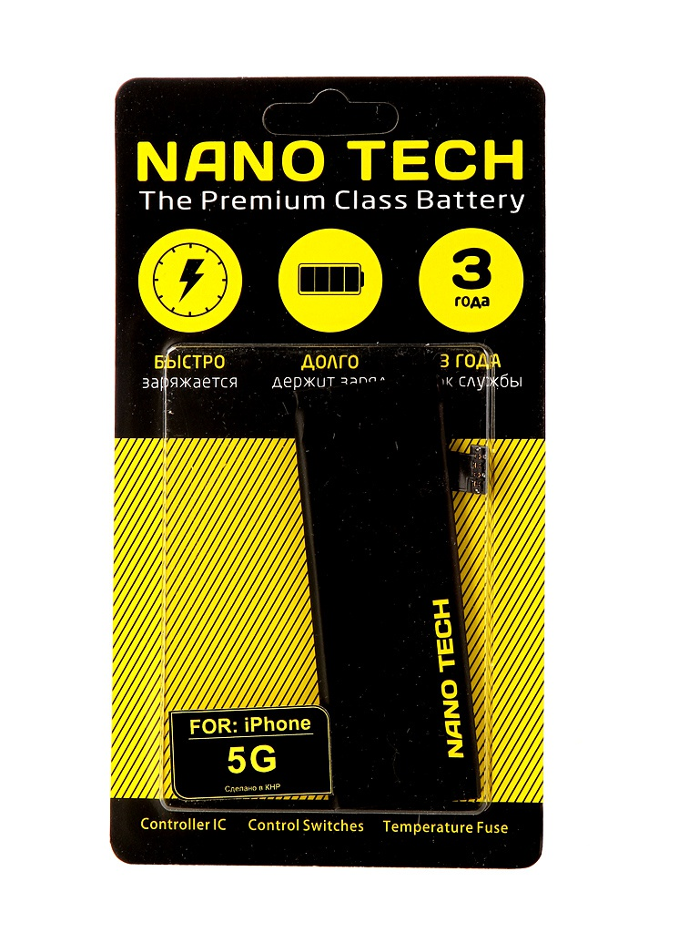 Аккумулятор Nano Tech 1440mAh для APPLE iPhone 5