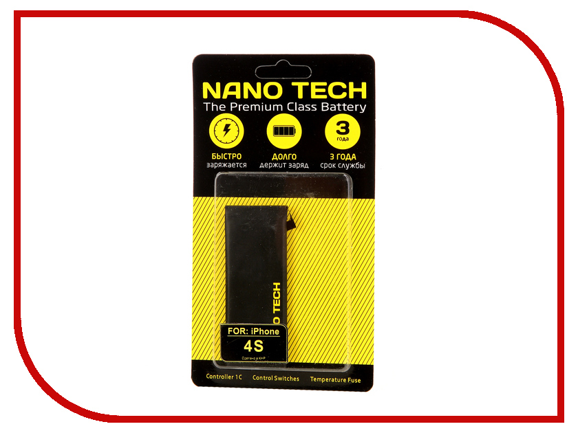 Аккумулятор Nano Tech 1430mAh для APPLE iPhone 4S ao feng x11