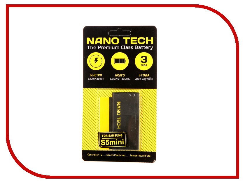 Аккумулятор Nano Tech (Аналог EB-BG800CBE) 2100mAh для Samsung SM-G800F Galaxy S5 Mini панель для планшета ipad ic for ipad mini