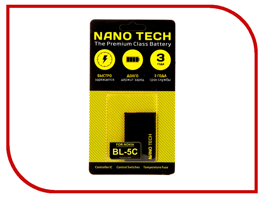 Аккумулятор Nano Tech (Аналог BL-5C) 1020mAh для Nokia 6230/6630 original for nokia lumia 650 lcd display with touch screen digitizer assembly replacement parts free shipping with tools