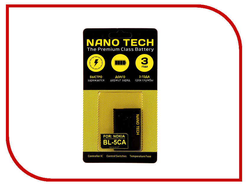 Фото - Аккумулятор Nano Tech (Аналог BL-5CA) 1110mAh для Nokia 1110 hae soo kwak nano and microencapsulation for foods