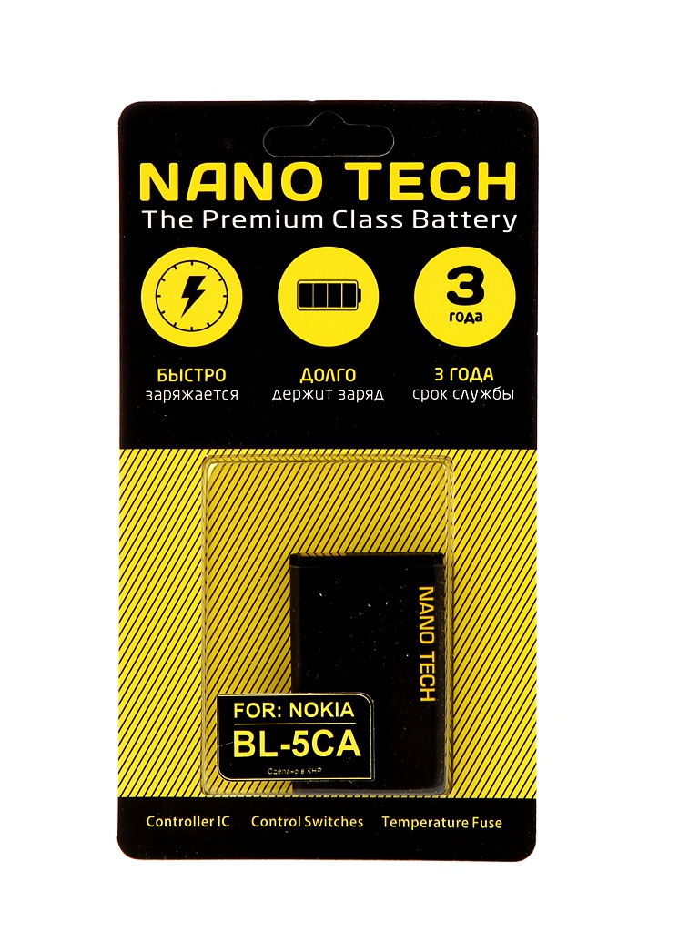 цены Аккумулятор Nano Tech (схожий с BL-5CA) 1110mAh для Nokia 1110