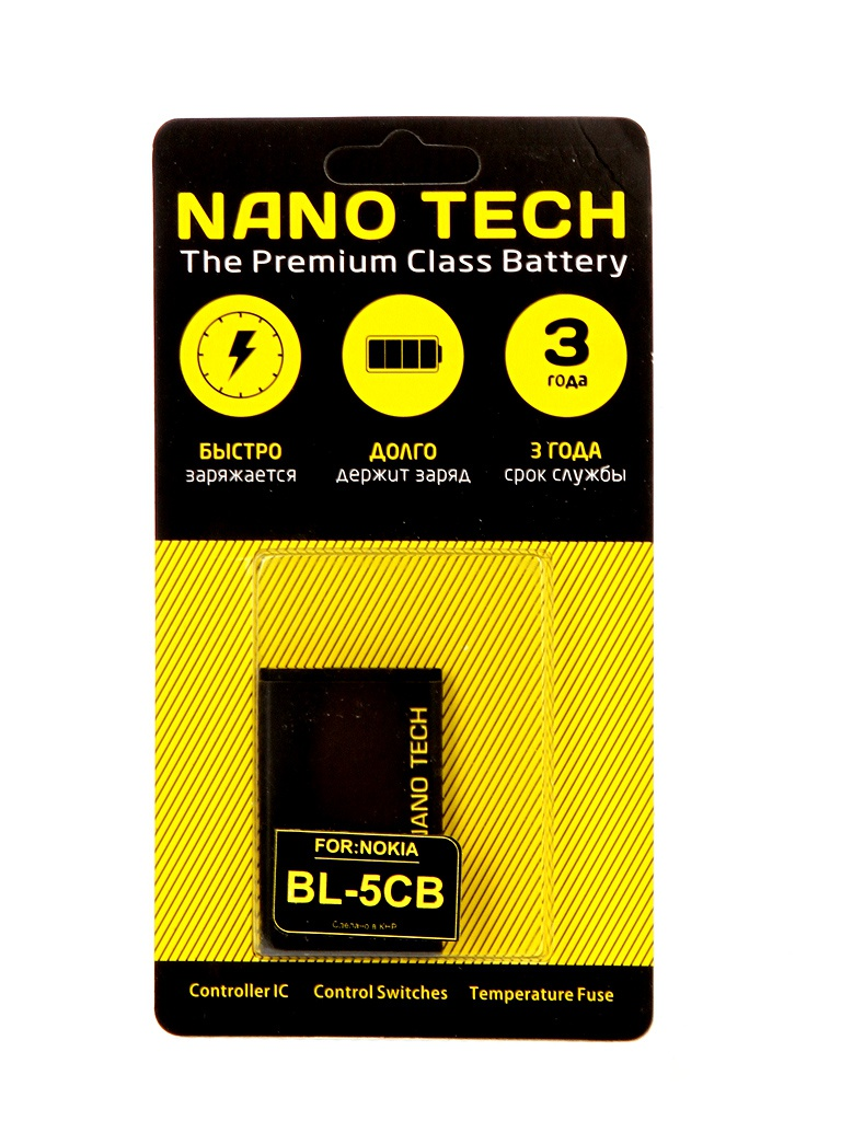 Аккумулятор Nano Tech 800mAh для Nokia 1600/2600/X2-01