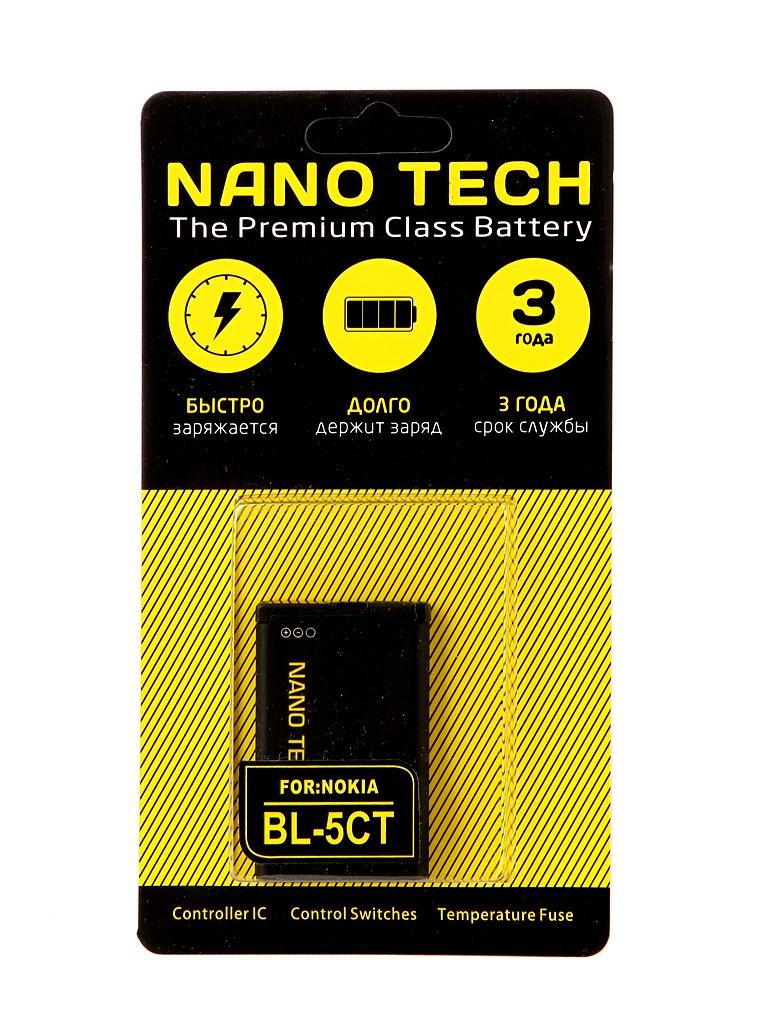 Аккумулятор Nano Tech 1050mAh для Nokia 5220/5630/6303
