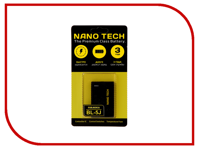 Аккумулятор Nano Tech (Аналог BL-5J) 1320mAh для Nokia 5800/N900/5230 original projector lamp 5j 08001 001 nsha180w for mp511