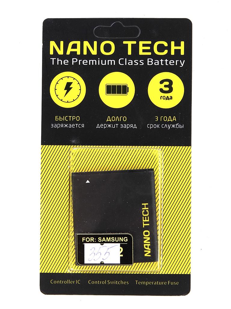 Аккумулятор Nano Tech 2000mAh для Samsung SM-G355H Galaxy Core 2