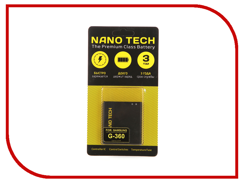 Аккумулятор Nano Tech (Аналог EB-BG360BBE) 2000mAh для Samsung SM-G360H Galaxy Core Prime original compatible for samsung galaxy note3 note 3 n9005 lcd display touch screen digitizer assembly replacement parts with tools