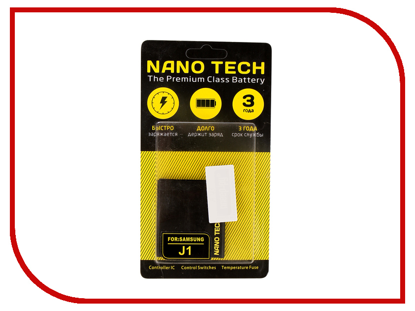 Аккумулятор Nano Tech (Аналог EB-BJ120CBC) 2050mAh для Samsung SM-J120F Galaxy J1 аккумулятор nano tech аналог ab463651bu 950mah для samsung s3650 s5600