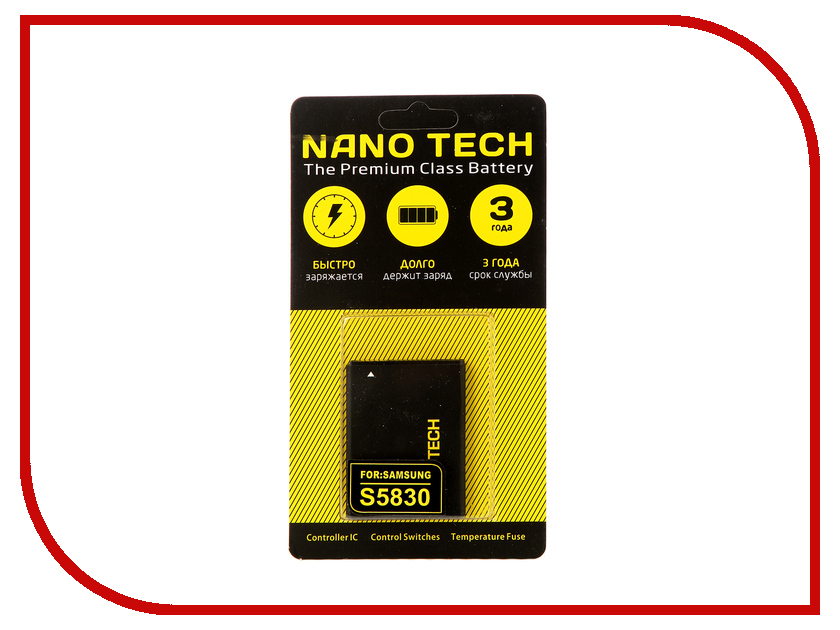 Аккумулятор Nano Tech (Аналог EB494358VU) 1350mAh для Samsung S5830/S5670/S6102