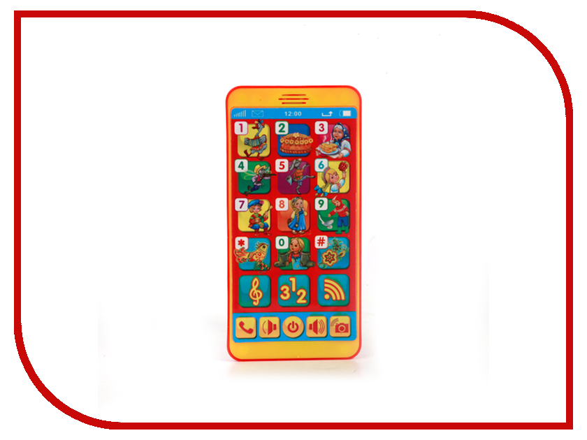 Телефончик Умка Русские народные песни HX2501-R5 отсутствует вдоль по питерской любимые народные песни