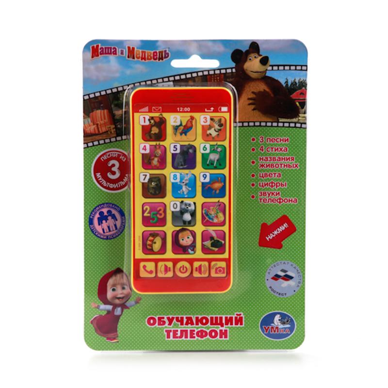 Телефончик Умка Маша и медведь HX2501-R2 цена