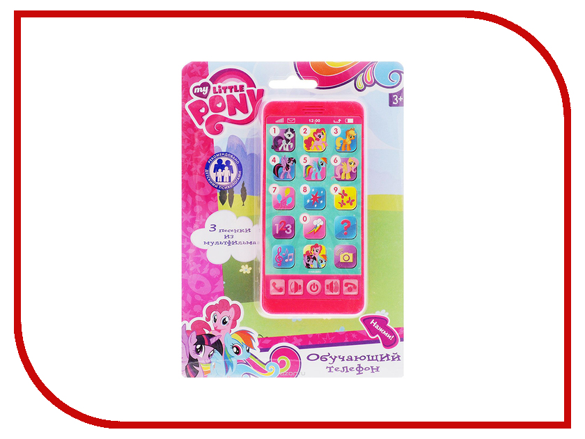 Телефончик Умка My Little Pony HX2501-MLP самокат next my little pony st pl mlp 2