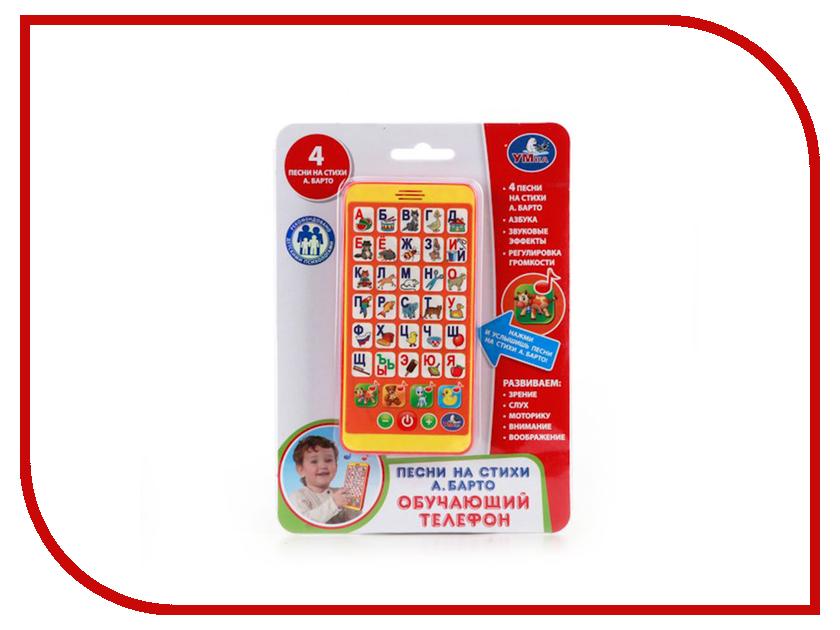 Телефончик Умка Азбука А.Барто HX2501-BA обучающая игра умка азбука hx1598 ba