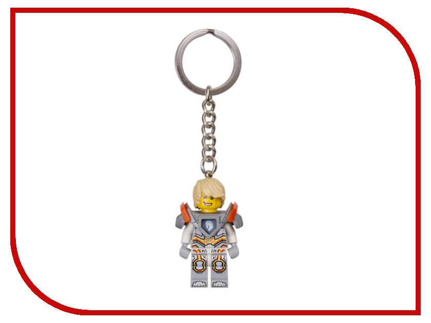 Брелок Lego Nexo Knights Ланс 2017 853684