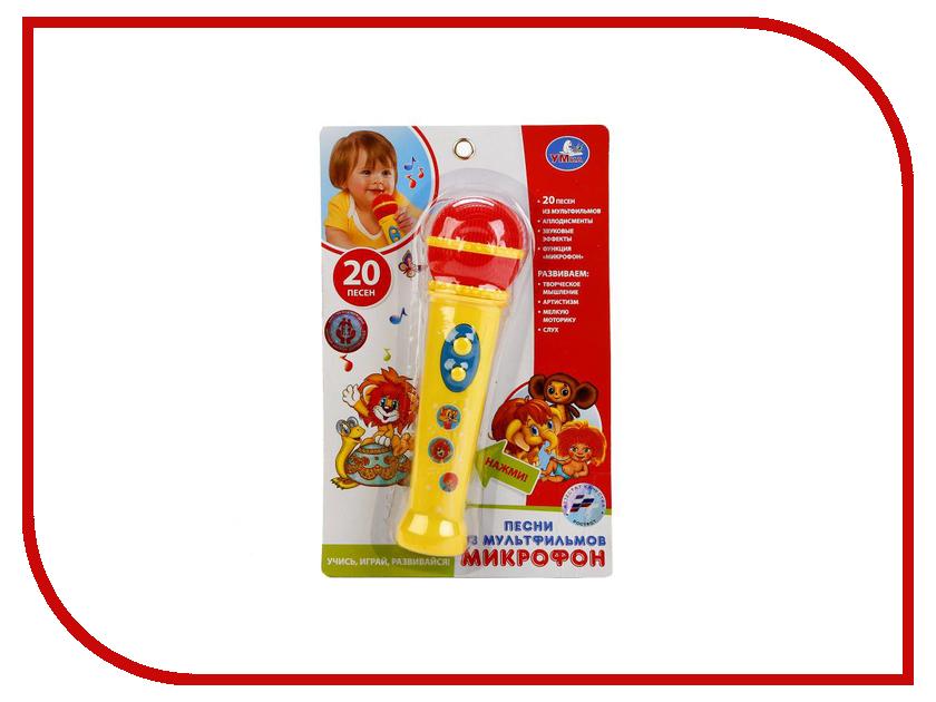 Детский музыкальный инструмент Умка Микрофон 20 песен из мультфильмов B1433764-R2 детский ударный музыкальный инструмент orff