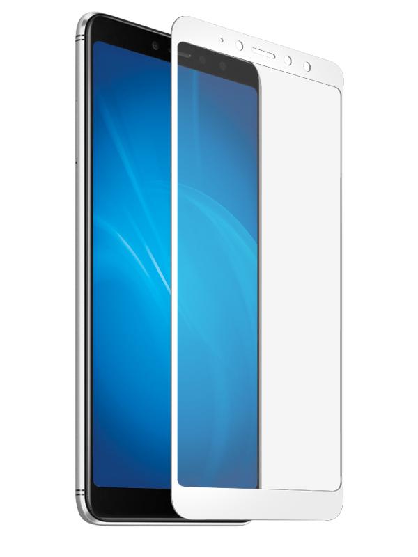 Аксессуар Закаленное стекло DF для Xiaomi Redmi S2 Full Screen xiColor-32 White
