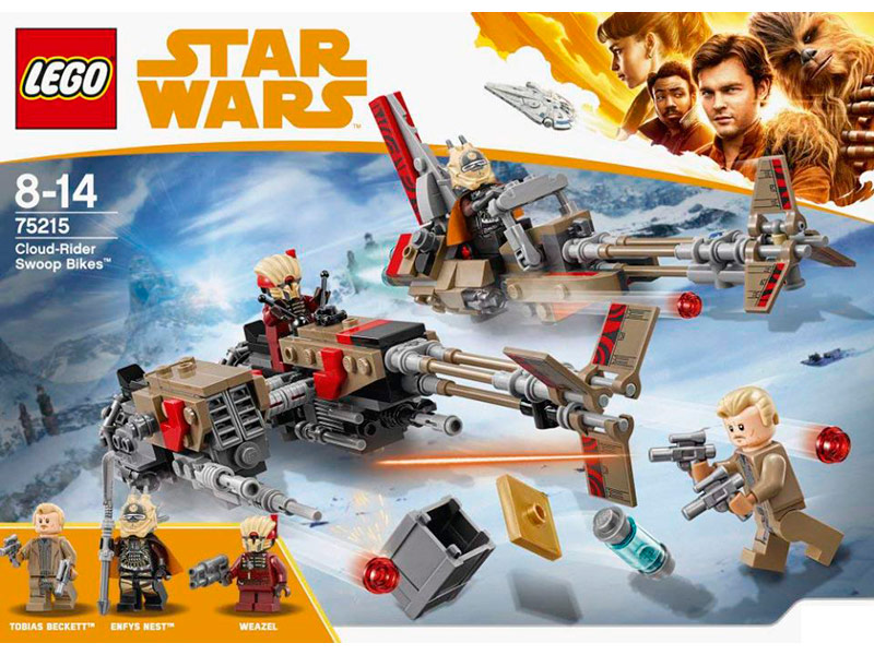Конструктор Lego Свуп-байки 75215