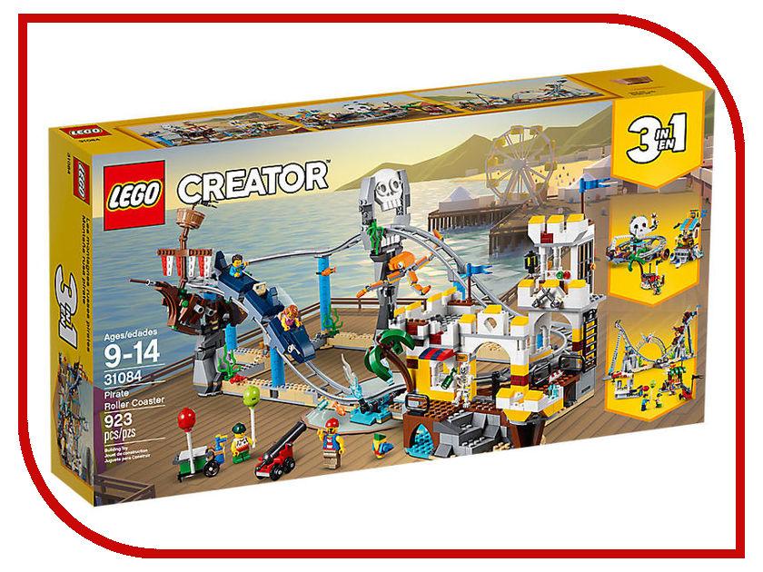 горки Конструктор Lego Аттракцион - Пиратские горки 31084