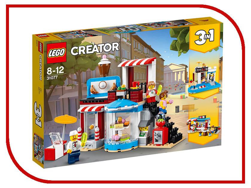 Конструктор Lego Модульная сборка: приятные сюрпризы 31077 сюрпризы фнаф