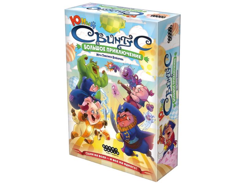 Настольная игра Hobby World Юный Свинтус Большое приключение 1625
