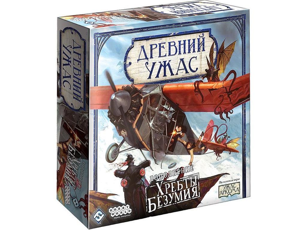 Настольная игра Hobby World Древний ужас Хребты Безумия 1875 hobby world настольная игра генералы вторая мировая