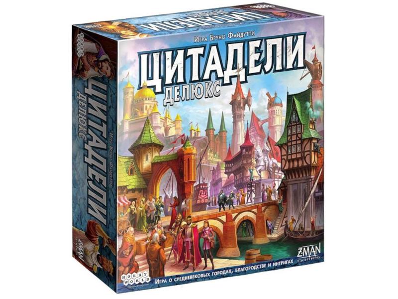 Настольная игра Hobby World Цитадели Делюкс 1885 цена 2017