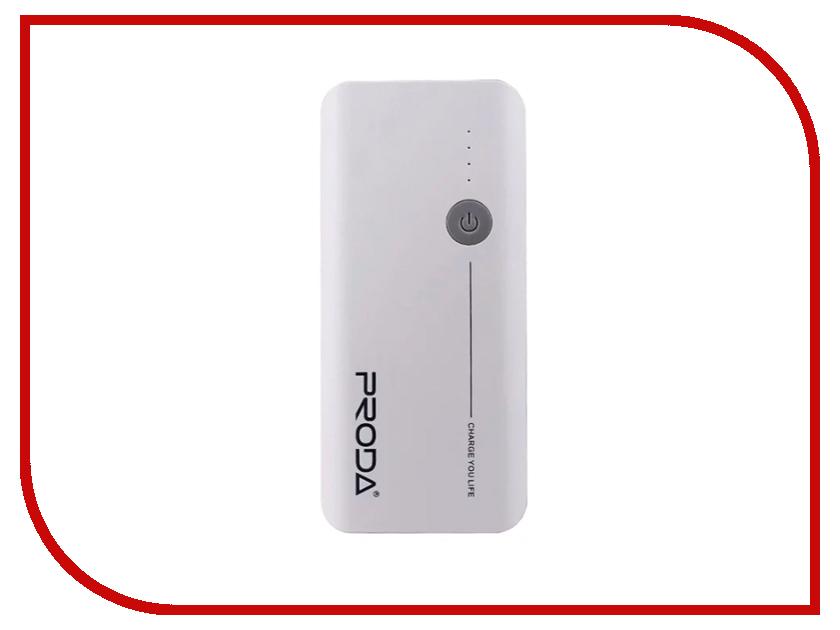 Аккумулятор Remax Proda V10 Jane 20000 mAh White-Grey remax coozy powerbox 10000 mah