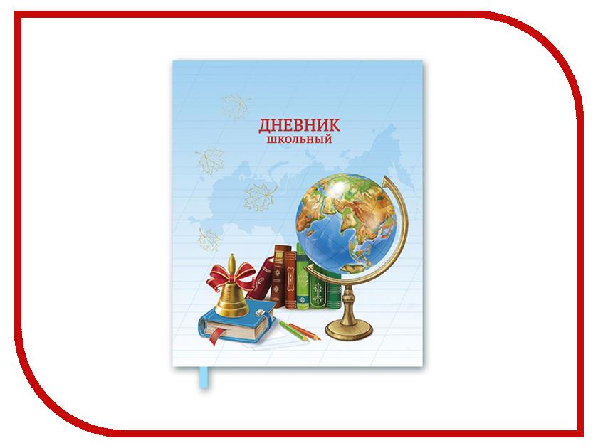 Дневник школьный Феникс+ Глобус 45986 феникс дневник стиль милитари