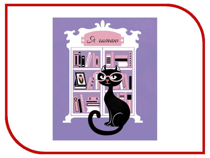 Читательский дневник Феникс+ Черная кошечка 47114 дневник школьный кошечка 46346