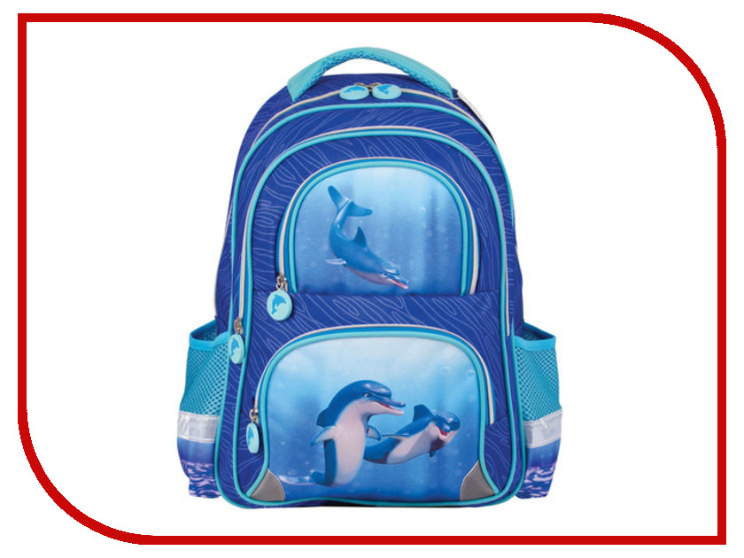 Рюкзак Brauberg Дельфин 226390 рюкзак brauberg blue camouflage 226407