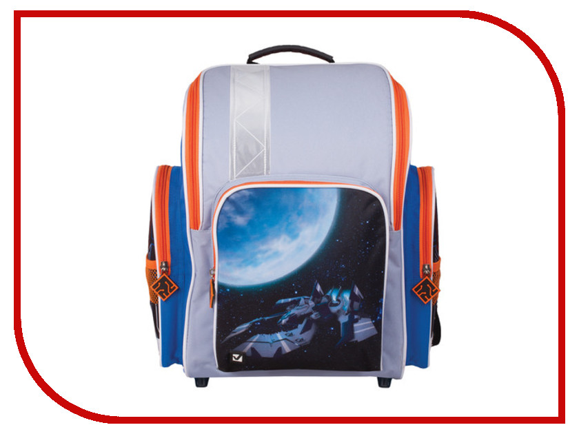 Рюкзак Brauberg Космолет 226288 рюкзак детский brauberg brauberg школьный рюкзак flagman