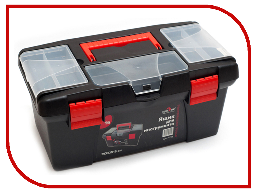 Ящик для инструментов Сервис Ключ 390x230x190 77716