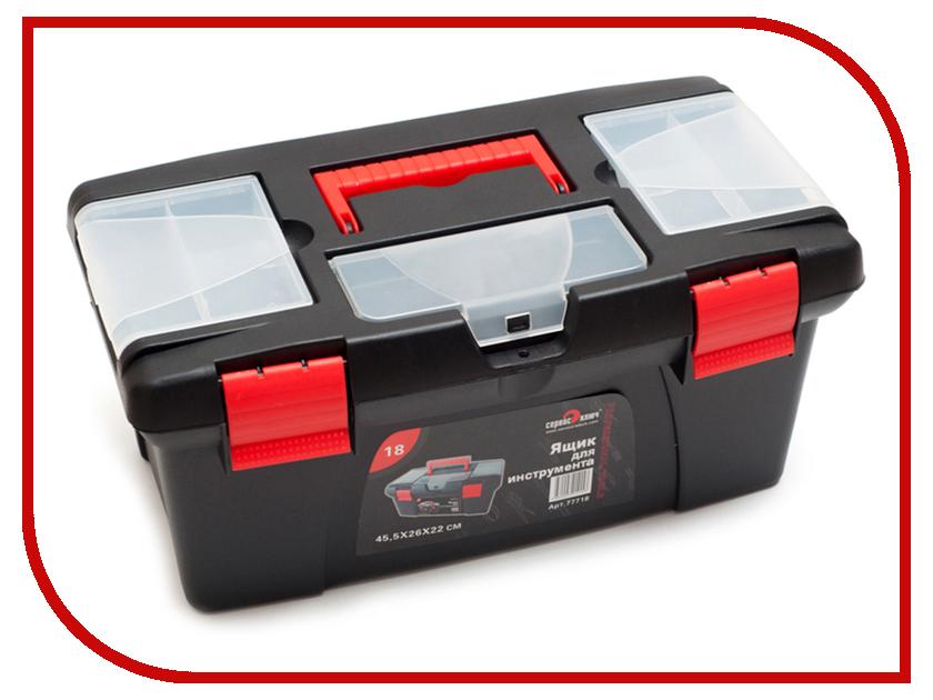 Ящик для инструментов Сервис Ключ 455x260x220 77718