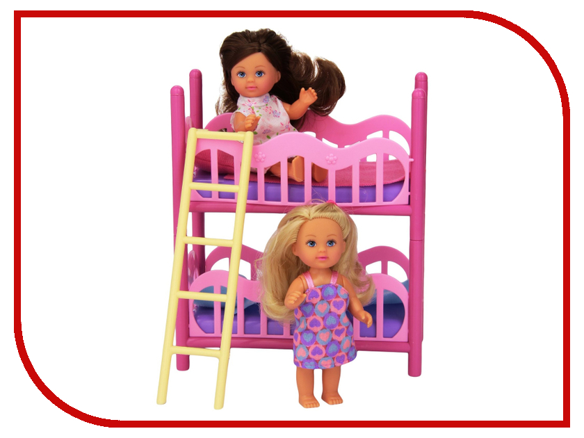 Кукла Simba Двухэтажная кроватка 91977 / 5733847 набор кукол simba еви 2 шт с кроваткой 5733847