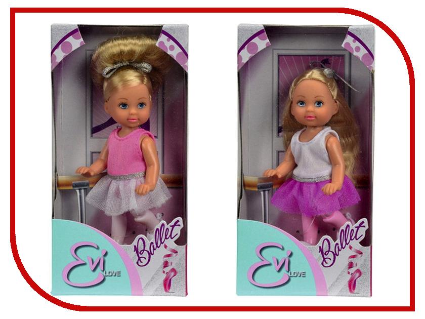 Кукла Simba Еви Балерина 105666 / 5730947 simba simba еви и пупс в колыбельке