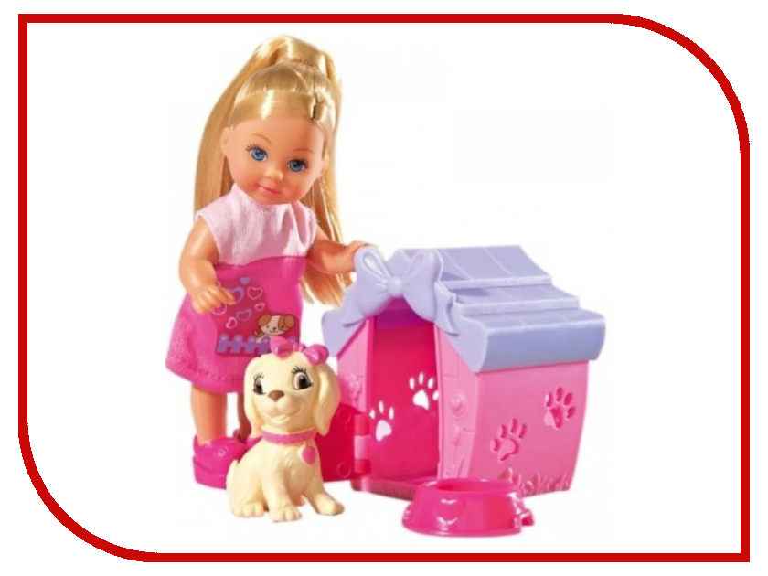 Кукла SIMBA Evi с собачкой в домике 105642 / 5735867 simba сортер грибок