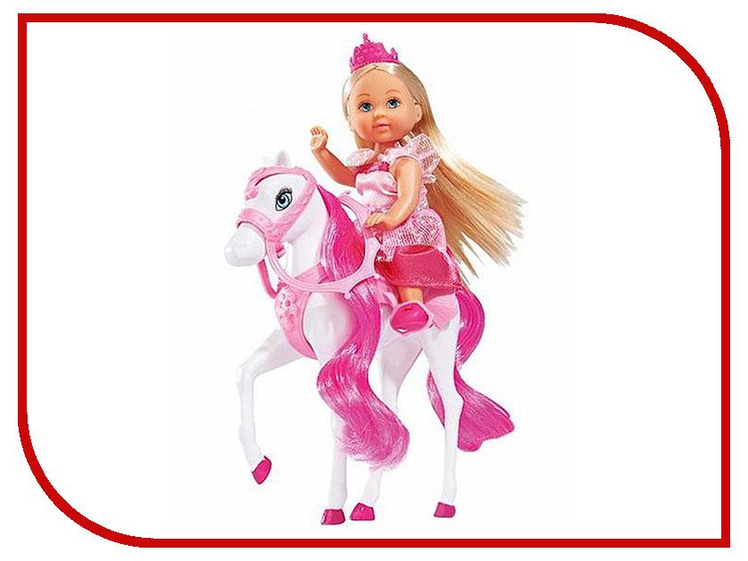 Кукла Simba Еви - Принцесса и королевский конь 352926 / 5732833 simba сортер грибок
